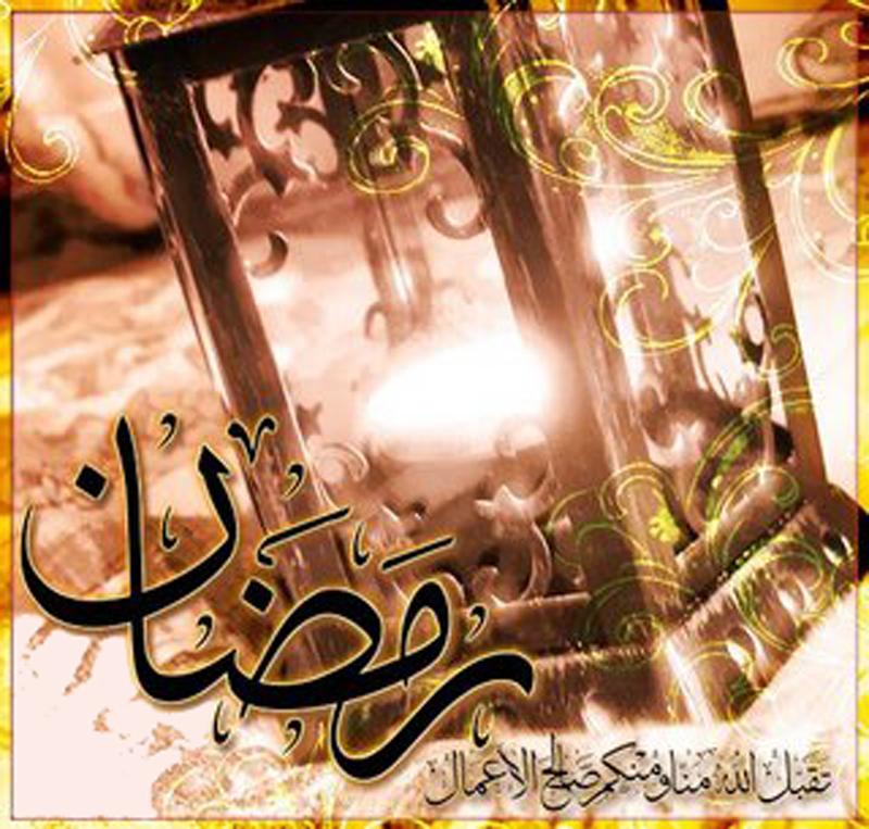 [عکس: ramazan4.jpg]