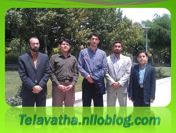 [تصویر:  telavatha_niloblog_com_moztarzadeh_5.jpg]