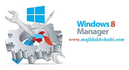 نرم افزار مدیریت ویندوز 8