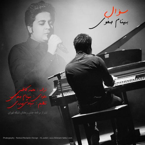 Behnam Safavi - Soal