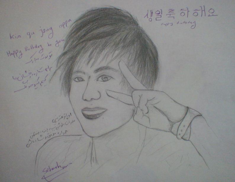 http://s1.picofile.com/file/7843188923/min_Q_jong.jpg
