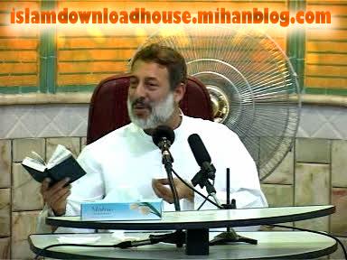 شیخ محمد صالح پردل- دانلود سرای اسلامی