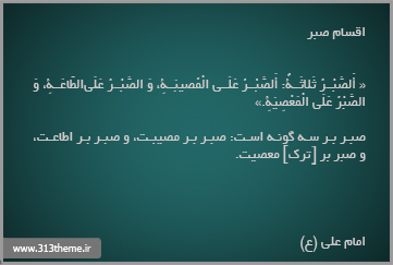 http://s1.picofile.com/file/7844297953/5.jpg