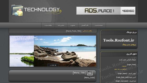 http://s1.picofile.com/file/7873279886/technology_theme_rzb.jpg