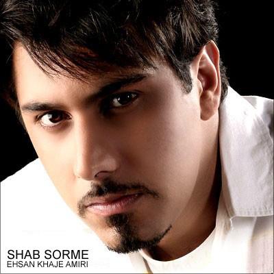 Ehsan Khajeh Amiri - Shab Sorme