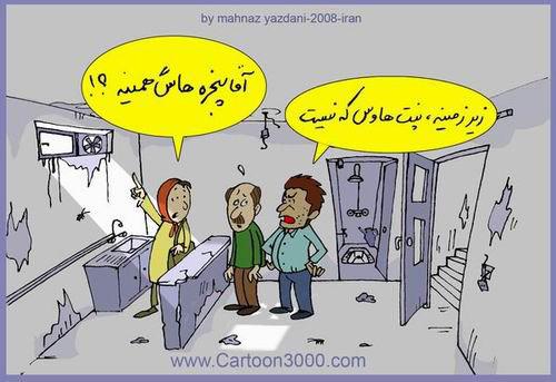http://s1.picofile.com/file/7880616020/03_ejare_neshiny_Mahnaz_yazdani.jpg