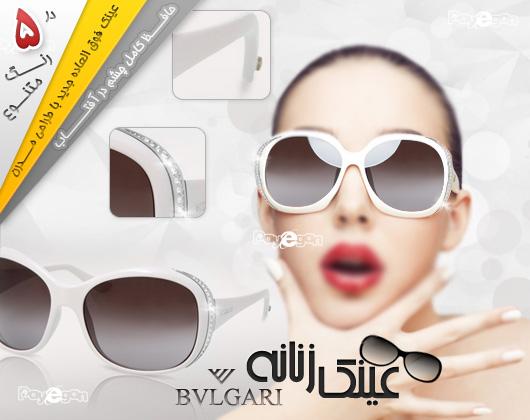 سایت تخصصی فروش عینک آفتابی