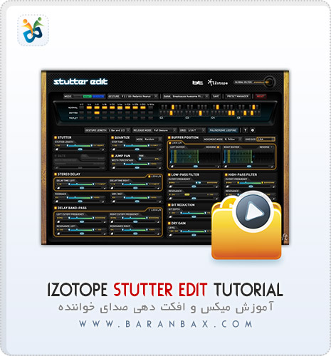 دانلود آموزش iZotope Stutter Edit Tutorial