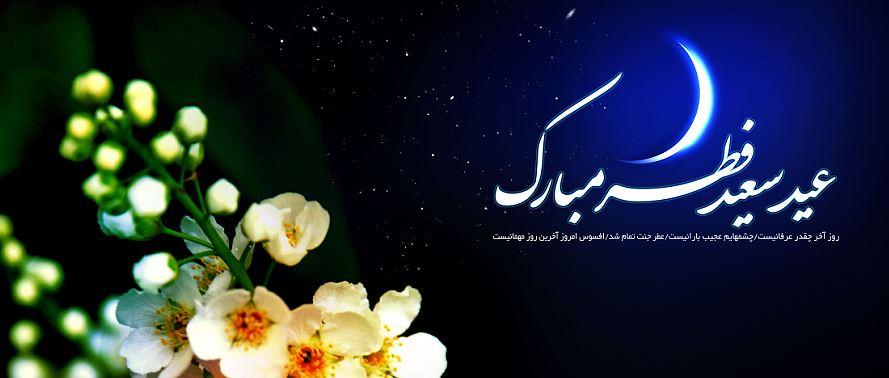 متن زیبای کارت هدیه cebaz.info