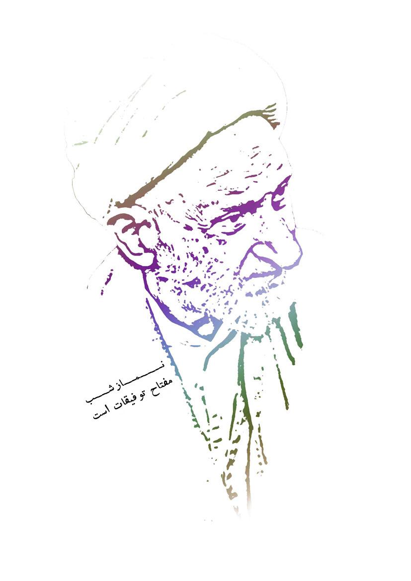 http://s1.picofile.com/file/7884433010/bahjat.jpg