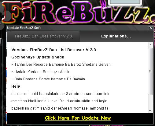 FireBuzZ BanList ReMOver V 2.2  Ban_up_2
