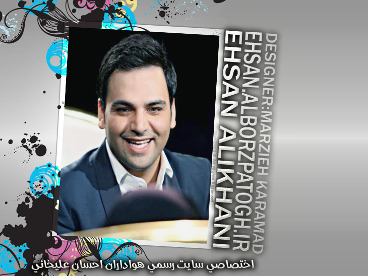 http://s1.picofile.com/file/7885306234/Ekhtesasi_Havadaran.jpg