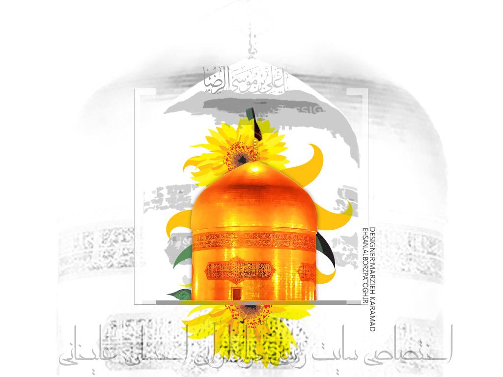 پوستر مخصوص امام رضا