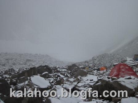 کلاردشت - علم کوه