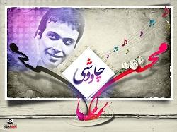 طراح : علی عابدی