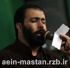 مهدی اکبری