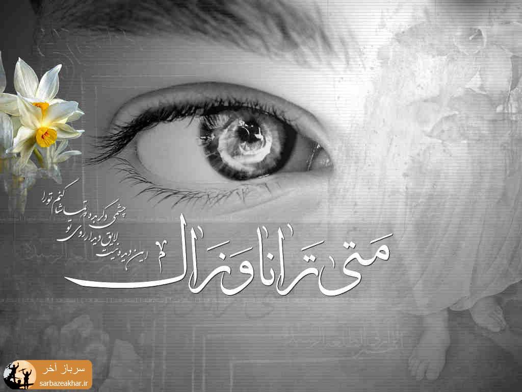 mahdavi_www_sarbazeakhar_5_.jpg