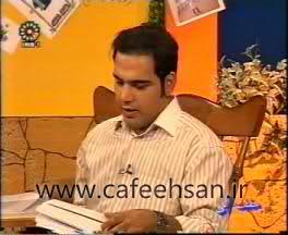 http://s1.picofile.com/file/7896361612/Ghadimi_cafeehsan_13_.jpg