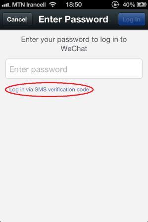 آموزش کار با نرم افزار Wechat