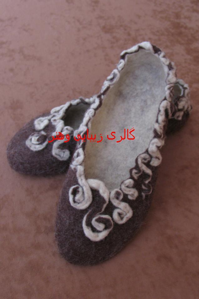 http://s1.picofile.com/file/7898629351/kafsh_namad.jpg