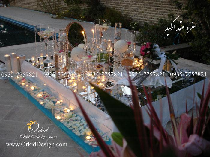 سفره عقد مدرن ،کریستال ، شمع و گل