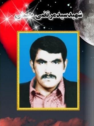 زندگینامه شهید سید مرتضی حسنی نیاکی