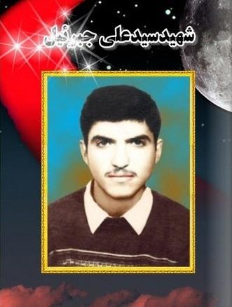 زندگینامه شهید سید علی جبرئیل نیاکی
