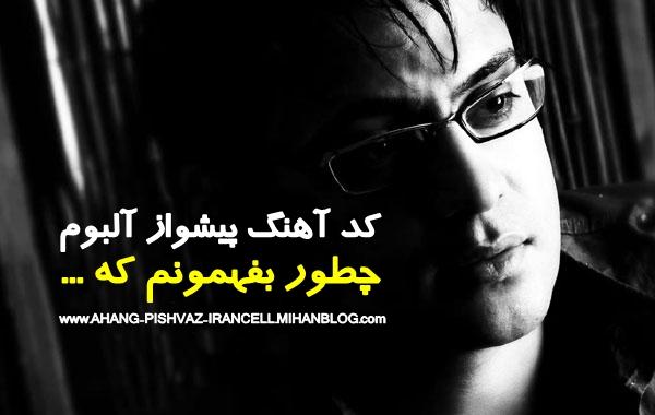http://s1.picofile.com/file/7901117197/Ali_Zarei.jpg