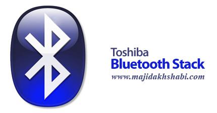 نرم افزار  اتصال و مدیریت دستگاه های بلوتوث دار