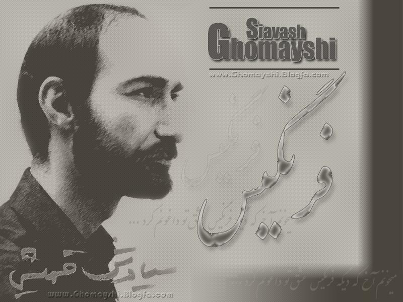 http://s1.picofile.com/file/7902167204/Farangis_ghadimusic_blogfa_com.jpg