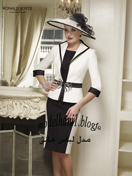 جدیدترین مدل لباس اروپایی با کت و دامن سفید و مشکی
