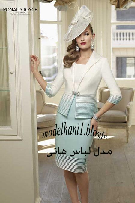 جدیدترین مدل لباس اروپایی با کت و دامن شیک