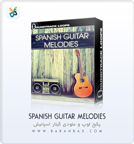 دانلود لوپ گیتار اسپانیش Spanish Guitar Melodies