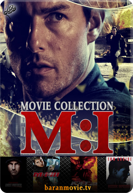 Mission Impossible 2 دانلود کالکشن Mission Impossible