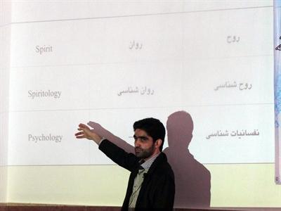 استاد حسام الدین حائری زاده، از جامعه سازی سکولار تا دینی- از سکولاریسم در روش تا مفاهیم