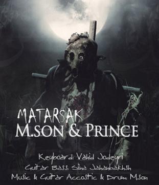Hamed Prince بهمراهی M.Son  مترسک