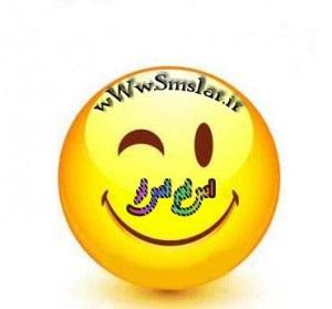 http://s1.picofile.com/file/7920871284/joke_khande_dar_92_04_07_300x279.jpg