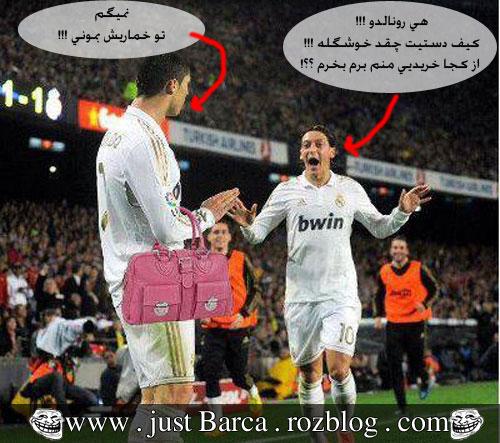 دانلود ای حسن جونم فقط مسی و بارسا ♥ ♡ - لیونل مسی و ترول های فوتبالی
