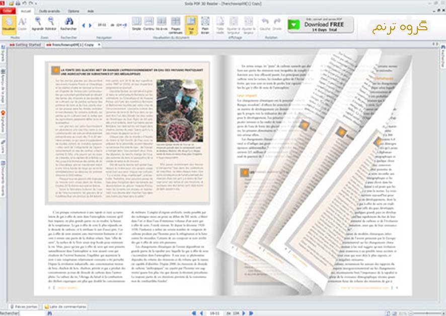لذت مرور فایلهای PDF به صورت کتاب