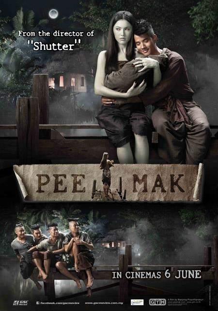 فیلم Pee Mak 2013