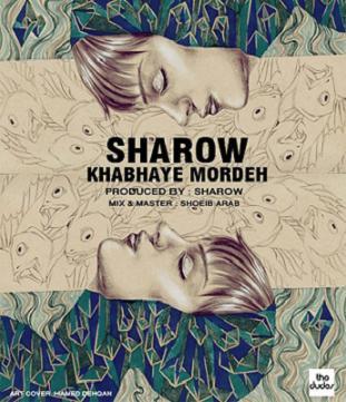 آهنگ جدید و زیبای sharow با نام خواب های مرده