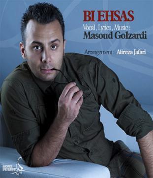 آهنگ جدید مسعود گل زردی بنام بی احساس