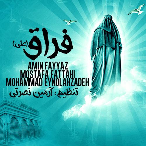 http://s1.picofile.com/file/7933523224/Mostafa_Fattahi_Amin_Fayyaz_Ft_Mohammad_Einolahzadeh_Feragh.jpg