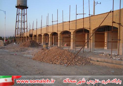 بازارچه شهرداری سماله