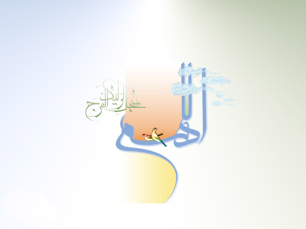 http://s1.picofile.com/file/7940703759/Emam_Zaman_11.jpeg