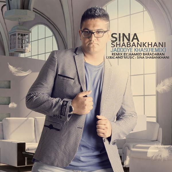 Sina Shabankhani – Jadoye Khas