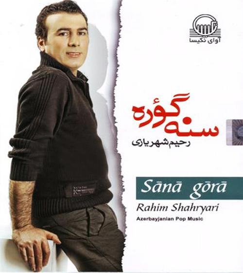 Rahim Shahriari – Sana Gora