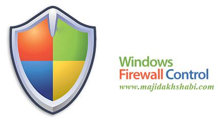 نرم افزار  مدیریت ساده و سریع فایروال ویندوز