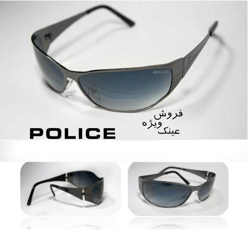 عینک پایس مدل 005