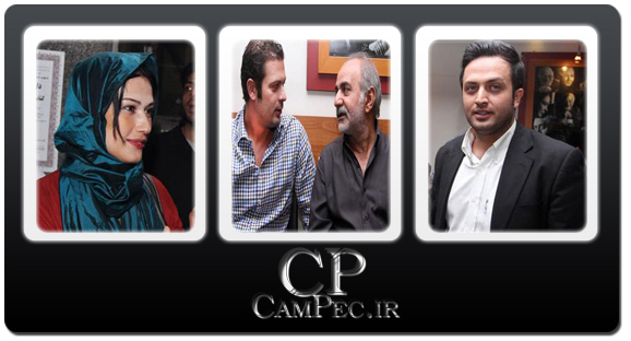 عکس های بازیگران در مراسم افتتاحیه فیلم سینمایی دربند